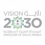 vision-2030-saudi-arabia