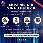 Skim-HRDF.jpg