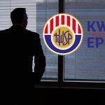 KWSP-Gambar-hiasan.jpg